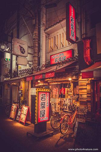 Downtown Osaka | FE 24-70 f2.8 GM @ 1/60, f5,6